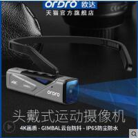 欧达EP7头戴式运动摄像机4K高清摄像头小型运动相机vlog云台光学防抖IPX5级防水Camera户外旅行旅拍微型DV