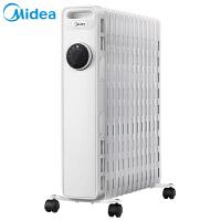 美的油汀取暖器家用速热电炉节能省电暖气13+1片油丁暖风机烤火炉电暖器电暖炉HYY22A