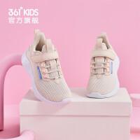 【1件5折券后预估价:86.2】361度童鞋 女童运动跑步鞋2021年秋季透气中大童儿童跑鞋子