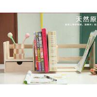 创意家居收纳小书架 实木简易桌面化妆品屉式收纳小书架