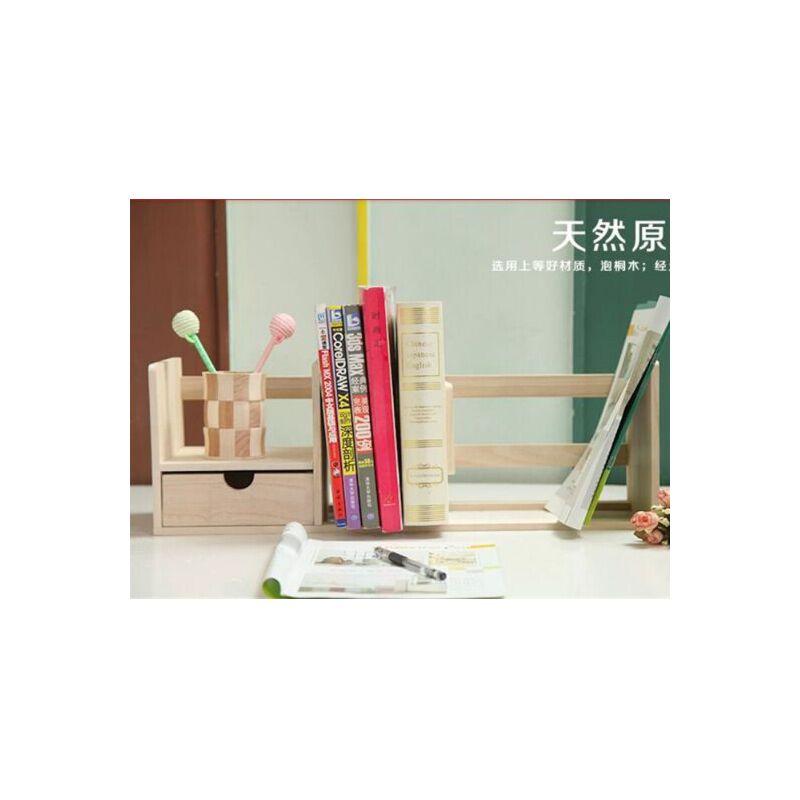 创意家居收纳小书架 实木简易桌面化妆品屉式收纳小书架 满68元包邮