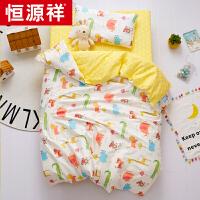 恒源祥婴儿纯棉儿童被套单件卡通1.2米床幼儿园宝宝被罩1.5x2单人
