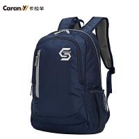 卡拉羊卡拉扬双肩包书包背包男女学生书包韩版潮休闲双肩背包CX5551