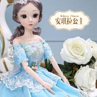 会说话的娃娃关节换装洋娃娃礼盒套装仿真公主60厘米bjd女孩玩具