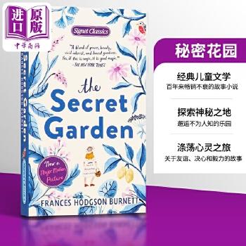 秘密花园 英文原版文学 英文版 英文原版书 Signet Classics: The Secret Garden  Frances Hodgson Burnett  Signet Classics 秘密花园 英文原版