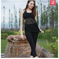新款瑜伽服女背心吊带三件套含胸垫健身房运动服 可礼品卡支付