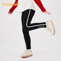 【抢购价:54.9】巴拉巴拉童装女童儿童裤子打底裤2021新款秋季中大女童运动裤清新