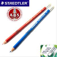 STAEDTLER 144 施德楼可擦彩色铅笔 动漫彩铅 绘画 涂鸦 红蓝铅笔