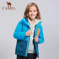 camel骆驼童装秋冬儿童保暖三合一冲锋衣男童女童徒步外套