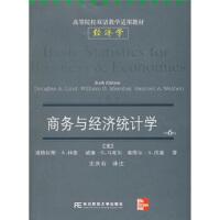 【二手书9成新】 商务与经济统计学 第6版 双语经济学英文版 林德 东北财经大学 [美] 林德(Lind D.A),王
