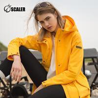 思凯乐2019新品户外潮牌 女士单层冲锋衣 防风外套中长款旅行风衣