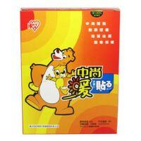 中尚日化 10片2盒装大熊抱小熊暖宝贴 暖身贴