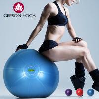 杰朴森 瑜伽球加厚防爆孕妇球 分娩球 健身球 减肥球