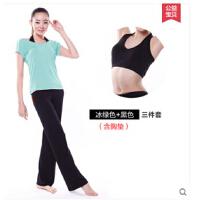 新品瑜伽服莫代尔三件套健身房运动服舒适含胸垫 可礼品卡支付