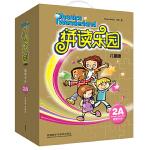 拼读乐园儿童版(教学卡片)(2A)(升级版)(点读版)