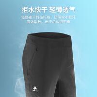 Kailas 凯乐石 户外运动 男款基础训练长裤 KG208701