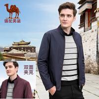 骆驼男装两面穿外套 男士立领修身商务休闲夹克衫潮秋季新款