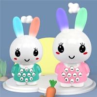 儿童兔子早教机宝宝早教故事机婴儿会说话唱歌玩具女孩0-3岁
