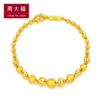 周大福珠宝首饰光沙珠串足金黄金手链计价F217476 工费168元