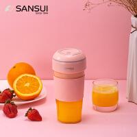SANSUI 山水便携果汁机SJ-M37