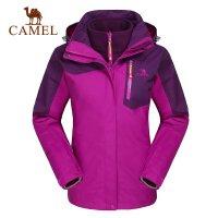 Camel骆驼 户外冲锋衣 女士新款透气防水三合一两件套冲锋衣外套