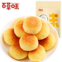 新品【百草味-椰丝球210g*2袋】小包装零食糕点甜点 代早餐面包点心