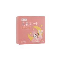 网易严选 日本制造 唐辛子发热睡眠足贴