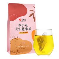 艺福堂红豆薏米茶养生茶薏仁芡实茶赤小豆袋泡茶 男女通用组合花茶150g