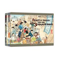 """""""小时候""""中国图画书系列(英文版,全4册)"""