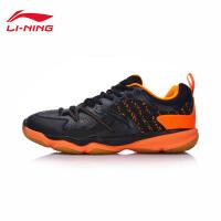 李宁羽毛球鞋男鞋2017新款Ranger TD耐磨防滑男士运动鞋AYTM081