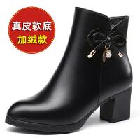 秋冬季中年女鞋粗跟短靴中老年女靴中跟加绒女士皮鞋妈妈棉鞋 黑色(加绒款) 5951