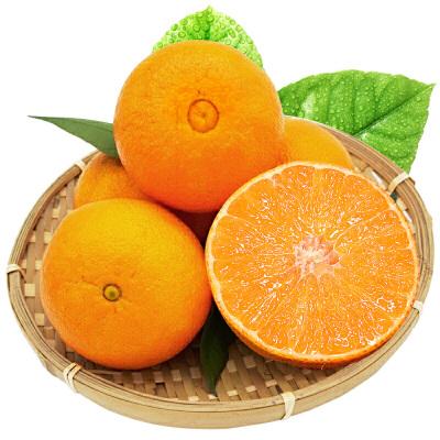 【包邮】四川爱媛38号 约4斤 单果90-130g 果冻橙柑橘 新鲜水果手剥橙