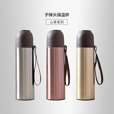 当当优品 304不锈钢子弹头保温杯 500ml当当自营 食品级材质 耐用耐腐蚀 真空隔热 双用杯盖