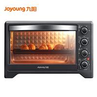 九阳电烤箱家用烘培小型多功能全自动蛋糕烤箱38L大容量 带壁灯