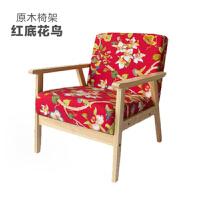 空大 简易沙发布艺小型租房实木日式简约迷你北欧沙发椅沙发