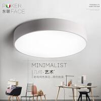 东联LED现代简约吸顶灯个性时尚艺术创意客厅卧室过道灯具餐厅x225