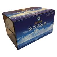 西藏纳措琼母饮用水330ml/整箱24瓶