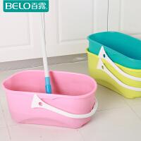 BELO/百露长方形拖把桶卫生间厨房手提桶水桶家用平板拖把清洗桶