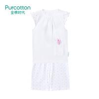 全棉时代 粉色波点幼儿女款抽针罗纹套头短袖套装上衣1套装