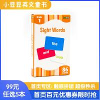 进口英文 Sight Words Flash Kids Card儿童启蒙高效闪卡86张盒装 0-3岁