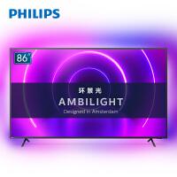 飞利浦(PHILIPS)86PUF8565/T3 86英寸4K环景光 防蓝光 杜比全景声 3+32G AI智能液晶电视