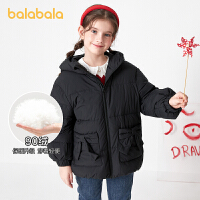 【2件6折价:212.9】巴拉巴拉儿童羽绒服女童冬季短款2021新款童装中大童加厚外套保暖