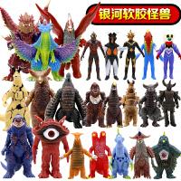 银河奥特曼软胶怪兽玩具哥莫拉赛罗维克特利贝利亚雷欧雷德王正版