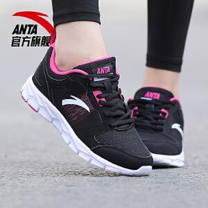 安踏女鞋跑步鞋2019春季新款休闲鞋官网旗舰正品鞋子黑色运动鞋