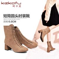 19珂卡芙冬季新款【耐磨】时尚系带时装靴个性有型粗跟方头女靴