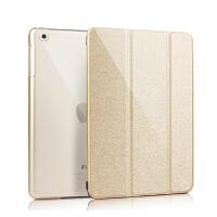 ikodoo爱酷多 苹果2017/2018新iPad(A1822)/iPad Air(iPad5)智能保护套 iPad