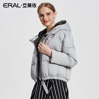 ERAL/艾莱依2017秋冬新款羽绒服女短宽松保暖时尚外套12022-FDAA