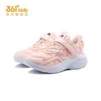 【每满100-50预估价:108】361度童鞋女童运动休闲鞋2021春季新款透气中大童鞋子 N82113802