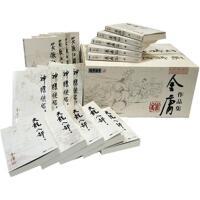 金庸作品集-(全集12种共36册)-(朗声旧版)( 货号:754622197)