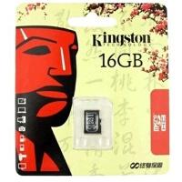 金士顿16G内存卡tf卡microSD存储卡 tf16g手机内存卡16G